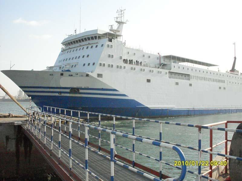 latest ship