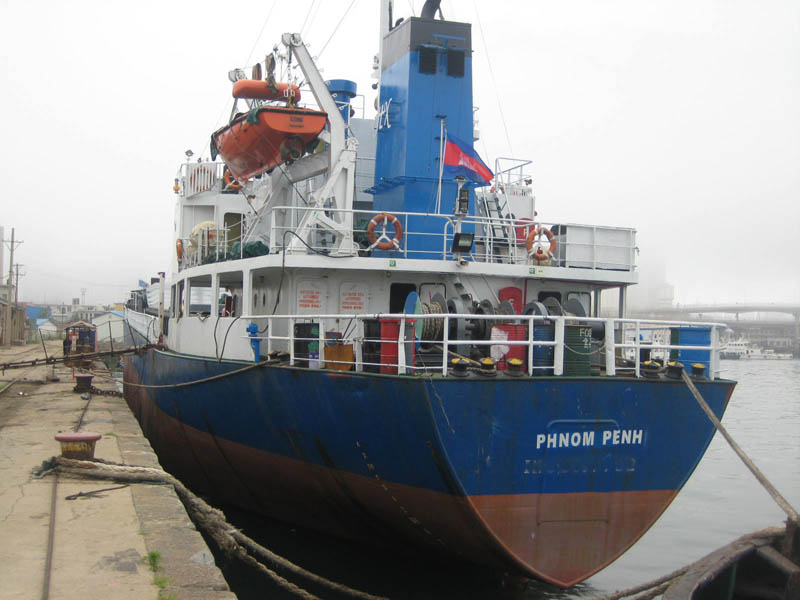 2700 DWT Used General Cargo ship for sale