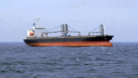 Kinca - Used Ship and Used Vessels for sale, General cargo