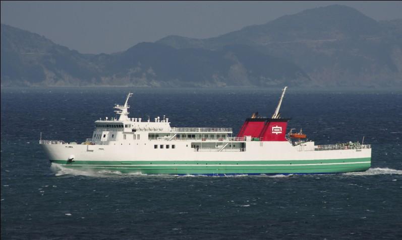 Passenger Roro Ship For Sale